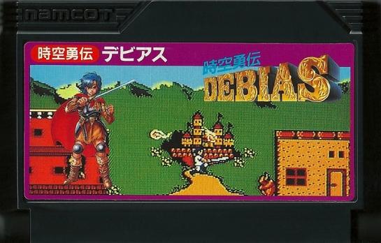 Jikuu Yuten Debias - Famicom