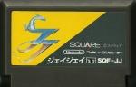 JJ - Famicom