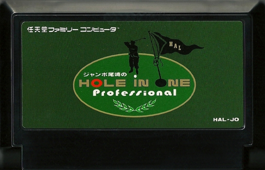 Jumbo Ozaki no Hole in One Professional_