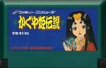 Kaguya Hime Densetsu - Famicom