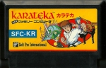 Karateka - Famicom