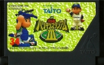 Kyūkyoku Harikiri Stadium III_