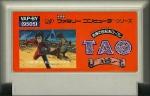 Kyūkyoku no Seikimatsu Rōpure TAO - Famicom