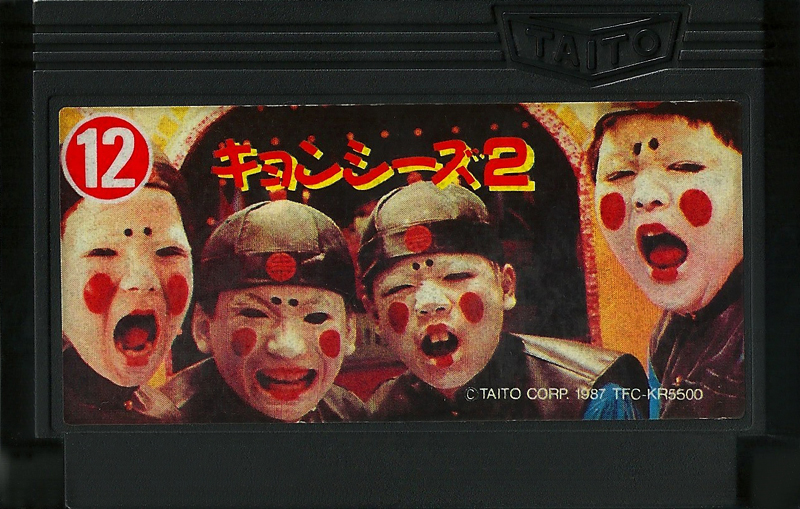 Kyonshīzu 2 - Famicom