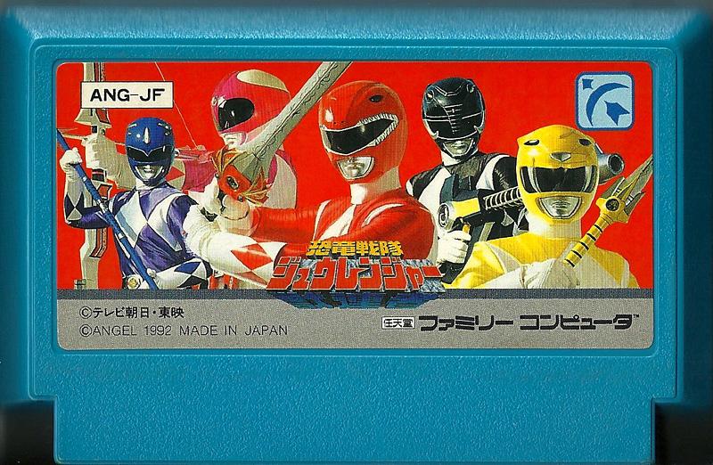 Kyoryu Sentai Zyuranger - Famicom
