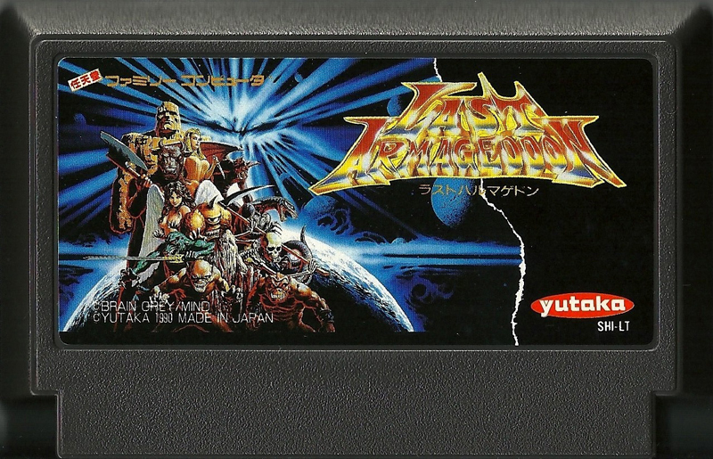 Last Armageddon - Famicom