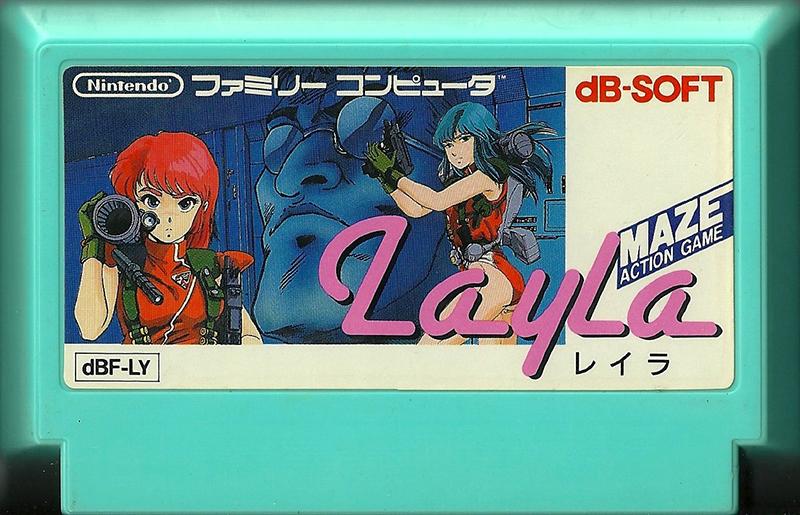 Layla - Famicom