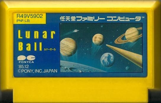 Lunar Ball_