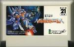 Jūryoku Sōkō Metal Storm - Famicom
