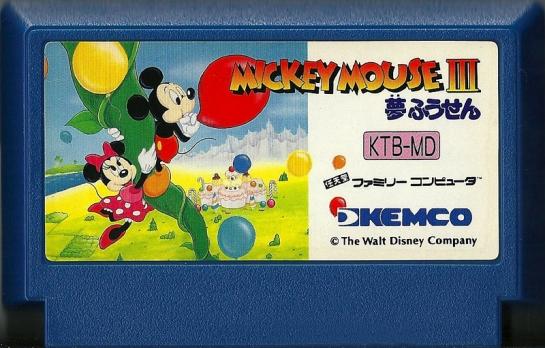Mickey Mouse 3 Yume Fūsen
