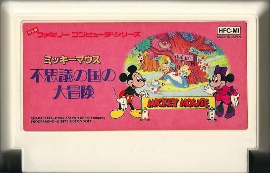 Mickey Mouse Fushigi no Kuni no Daibouken