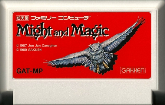 Might and Magic_