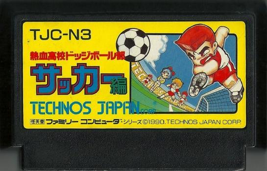 Nekketsu Kōkō Dodgeball Bu Soccer Hen _