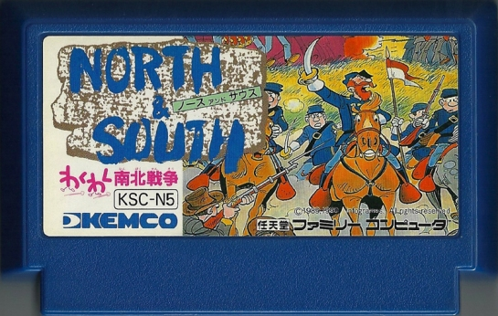 North & South Wakuwaku Nanboku Sensou_