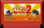 Pachi Slot Adventure 2_