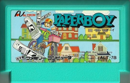 Paperboy_