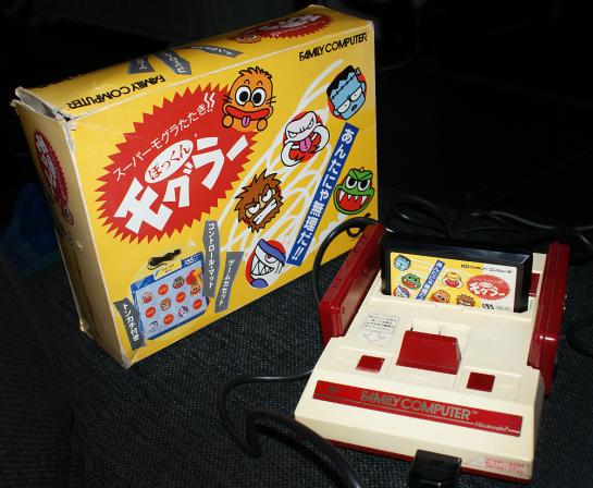 Pokkun Mogura Famicom
