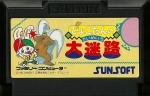Pyokotan no Dai Meiro_