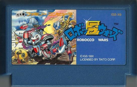 Robocco Wars_