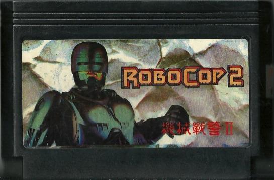 Robocop 2_