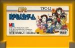 RPG Jinsei Game_