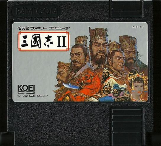 Sangokushi 2_