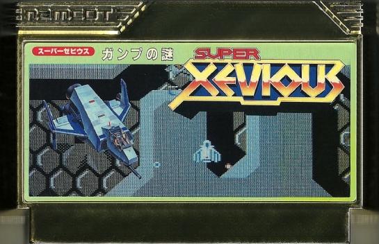 Super Xevious-