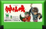Shinsen Den_