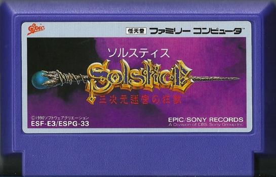 Solstice Sanjimoto Meikyuu no Kyoujuu