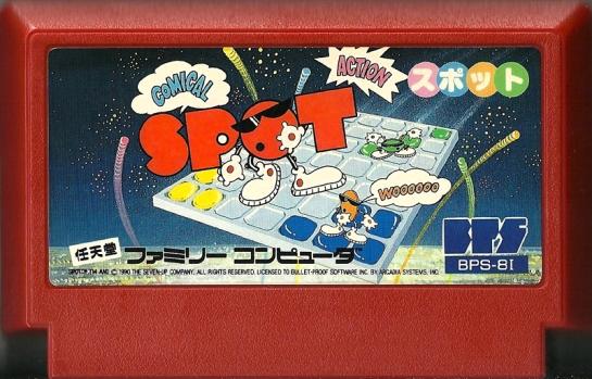 Spot_