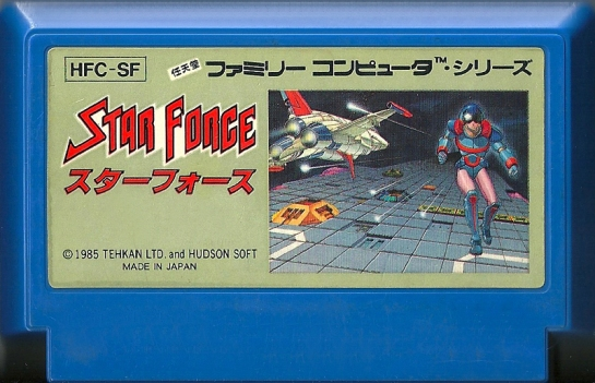 Star Force_