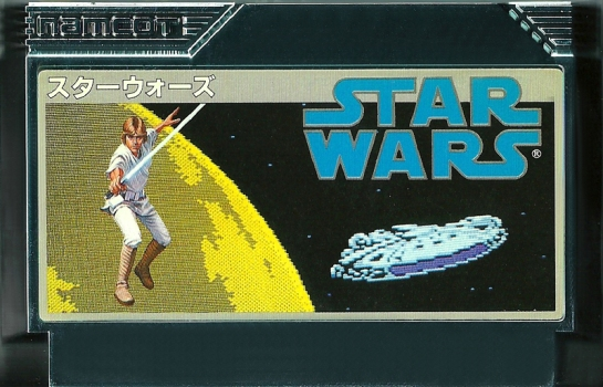 Star Wars-famicom