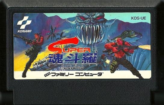 Super Contra_