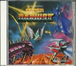 Super Darius II_PC Engine CD-ROM