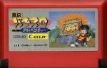 Tōkyō Pachi Slot Adventure_