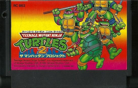 Teenage Mutant Ninja Turtles 2 Manhattan Project