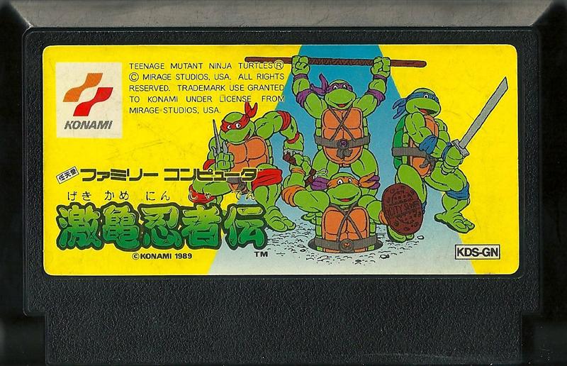 Teenage Mutant Ninja Turtles (Gekikame Ninja den) - Famicom