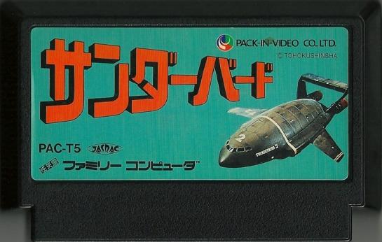 Thunderbird_