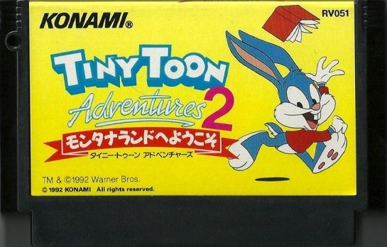 Tiny Toon Adventures 2 Montana Land e Youkoso_
