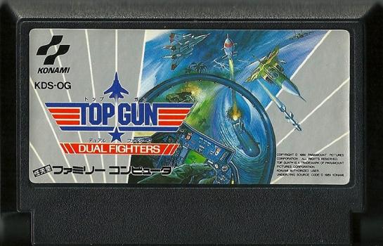 Top Gun Dual Fighters