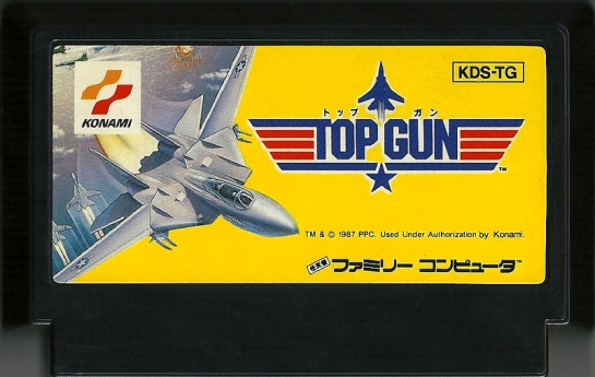 Top Gun_