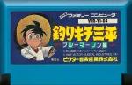 Tsurikichi Sanpei - Blue Marlin Hen_