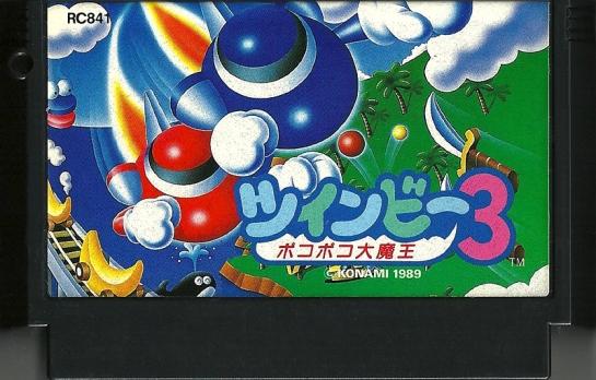 Twinbee 3 - Poko Poko Dai Maou