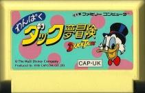 Wanpaku Dakku Yume Bōken