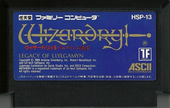 Wizardry II Legacy of Llylgamyn