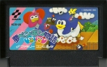 Yume Penguin Monogatari
