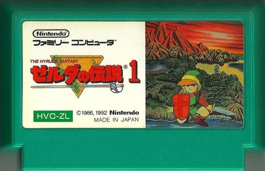 Zelda no Densetsu_