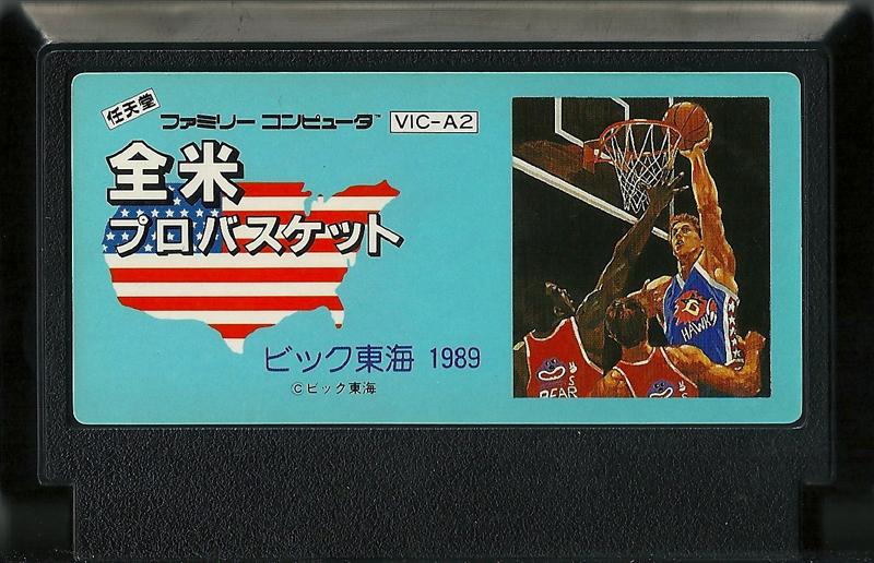 Famicom Z   Retro Video Gaming