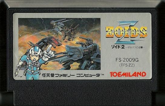 Zoids 2 - Zenebasu no Gyakushuu_