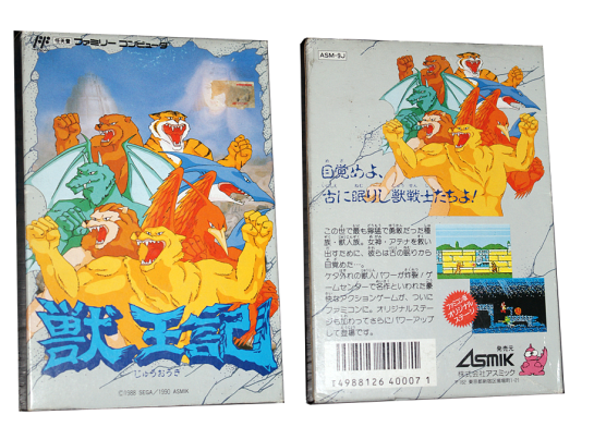 Altered Beast Famicom, back and front box